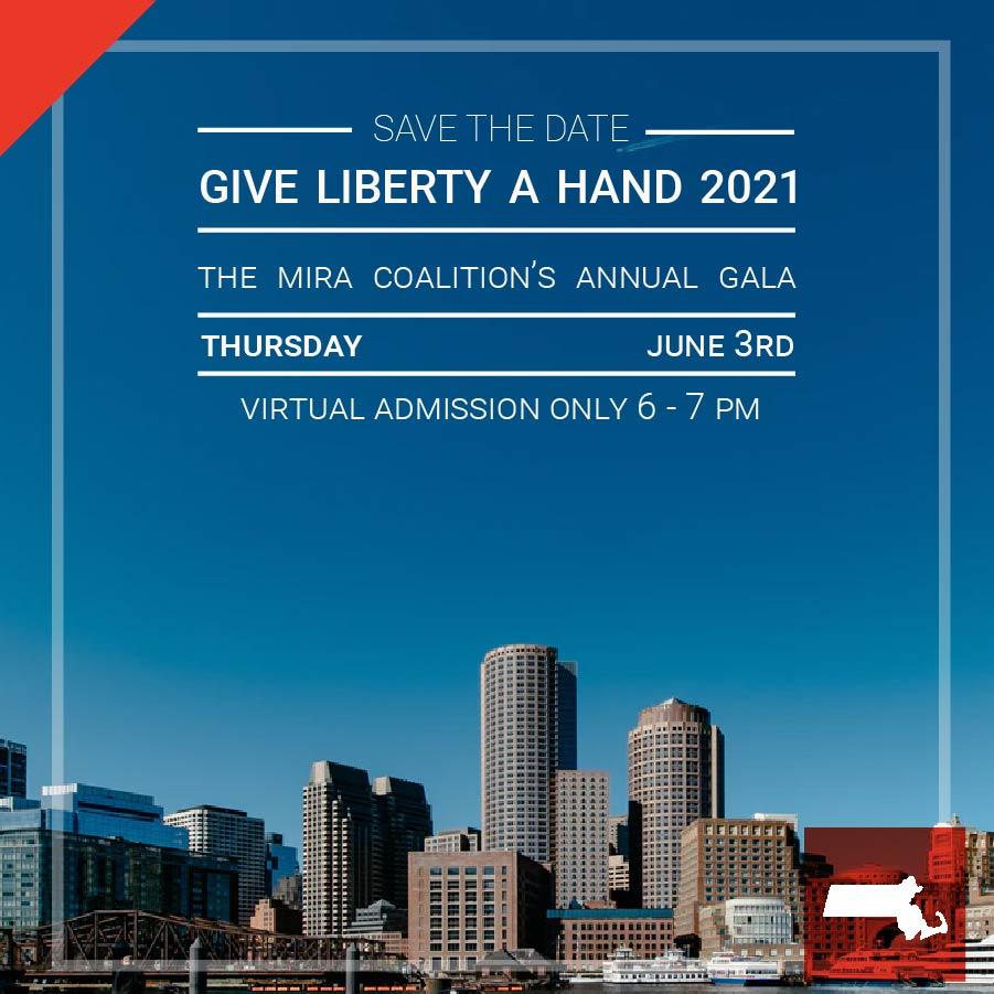 invitation to June GALA with Boston skyline